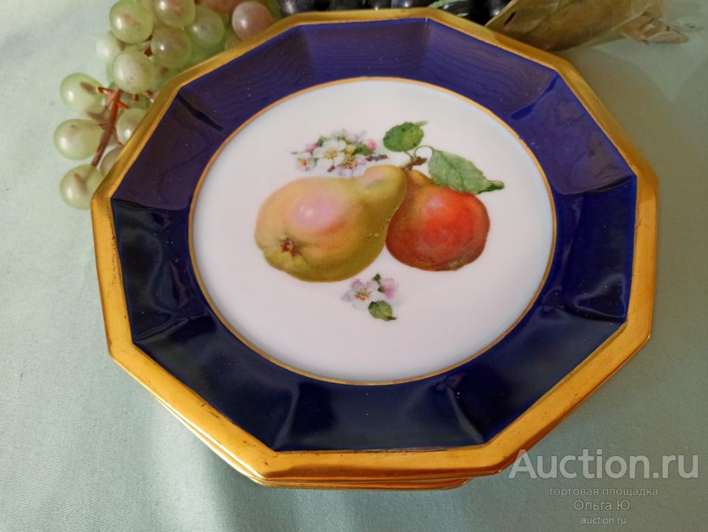 Набор тарелки 6 шт кобальт и фрукты Tirschenreuth 20-30 гг