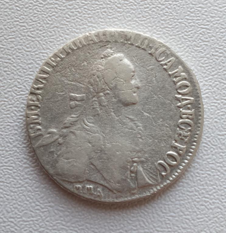 Полуполтинник 1770г.Ммд.