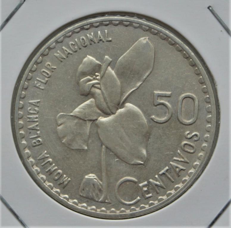 Гватемала 50 сентаво 1962
