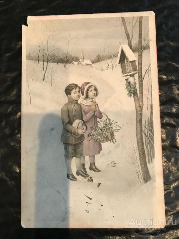 антиквариат открытки до 1917г нами шум пыльные