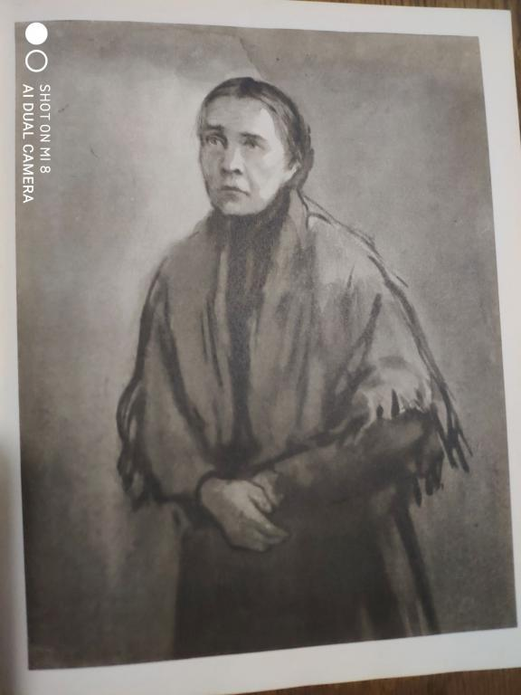 МАТЬ А.М. Горький