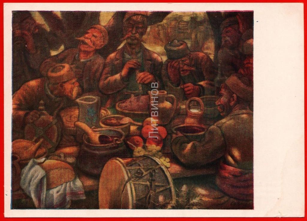 96310 Венев Весёлый год болгарин застолье алкоголь вино барабан хлеб жареный поросёнок свирель