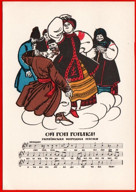 украинские народные стихи может