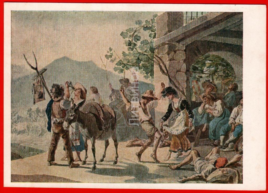 95715 Брюллов праздник сбора винограда осел ослик танец алкоголь вино виноделие оргия пьянства