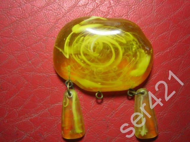Брошь времен СССР  красота мода  оргстекло желтое стекло