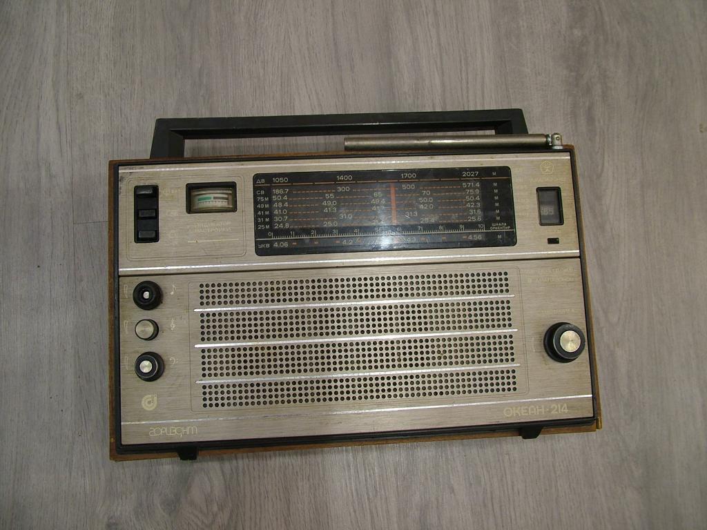 Приемник ОКЕАН 214 СССР радио винтаж