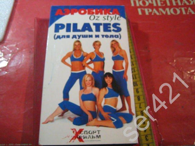 Аэробика  для души и тела  фитнес-программа