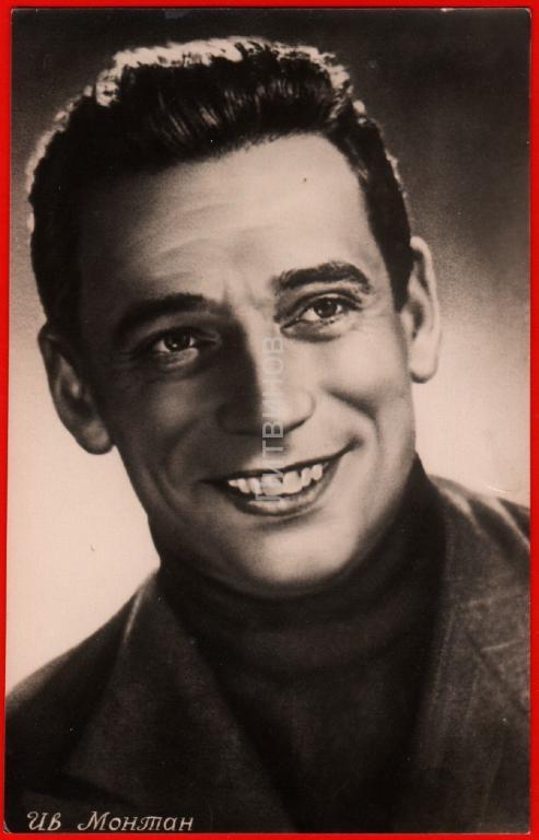 46727 1957 Французский артист актер певец Ив монтан улыбка француз подписана