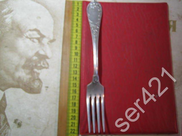 Вилка  Зiш  СБ12С мельхиор серебро
