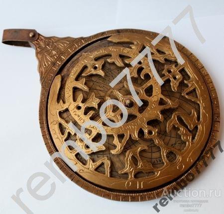астролябия.компас. капитан.море .матрос.24см.европа