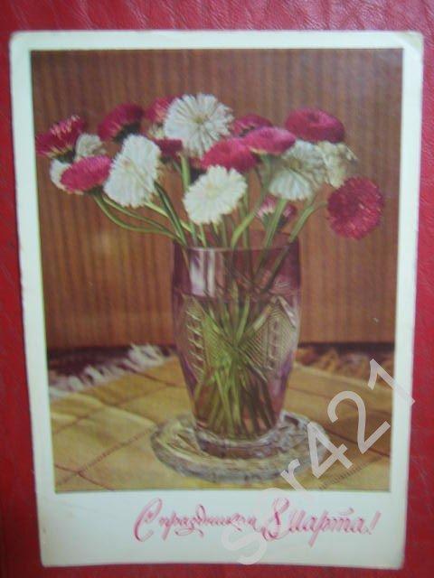 Цветы букет композиция ваза 8 Марта  П Смоляков