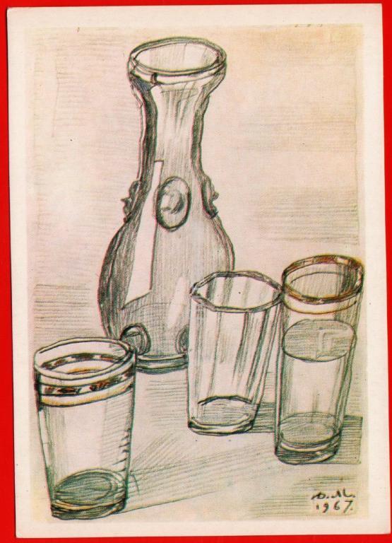 41145 ааа Митрохин 70-е серия стекло стакан графин кувшин посуда натюрморт чистая