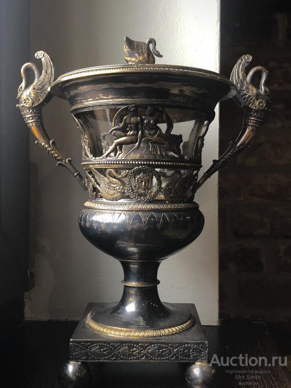 Серебряная ваза. Франция. 19-й век