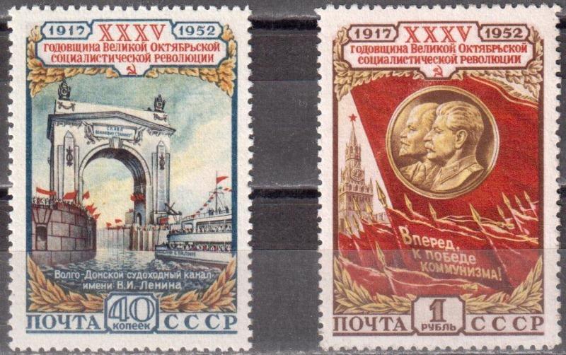 1952 г. 35 годовщина Октября MNH