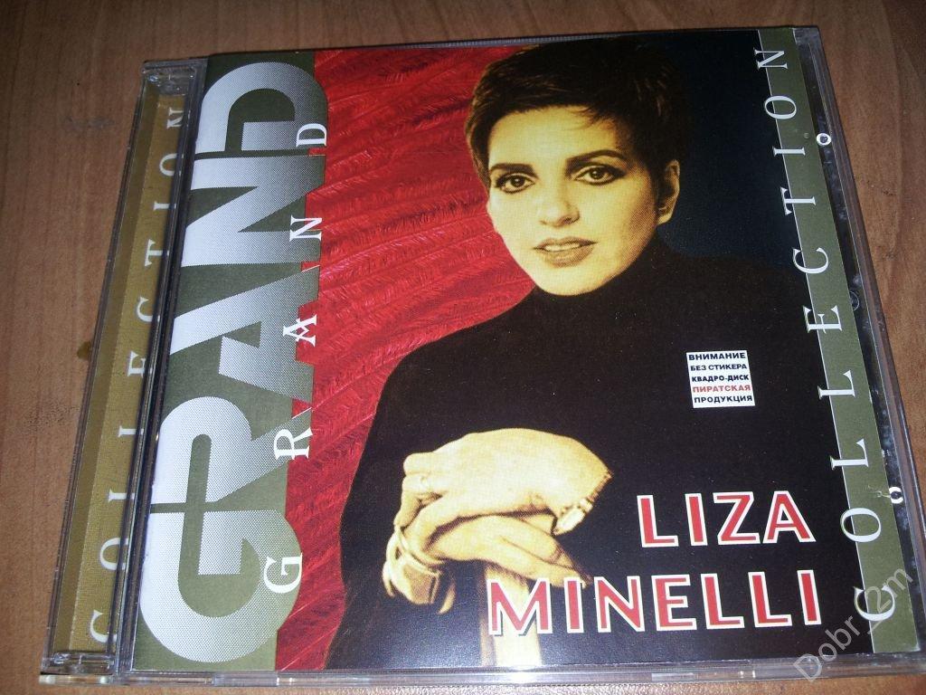 LIZA MINNELLI GRAND Collection 2001 лицензионный КВАДРО-диск