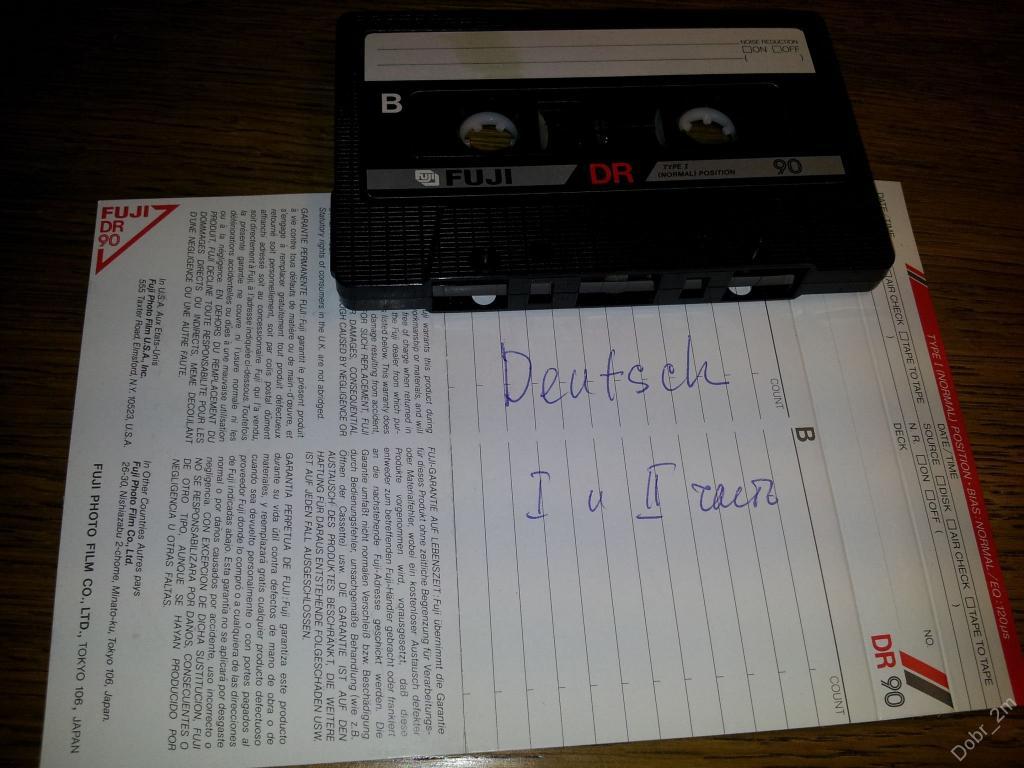 GOOMBAY DANCE BAND 1980 / 1981 DISCO на FUJI DR 90 1988 г. (лот 216) запись с CD