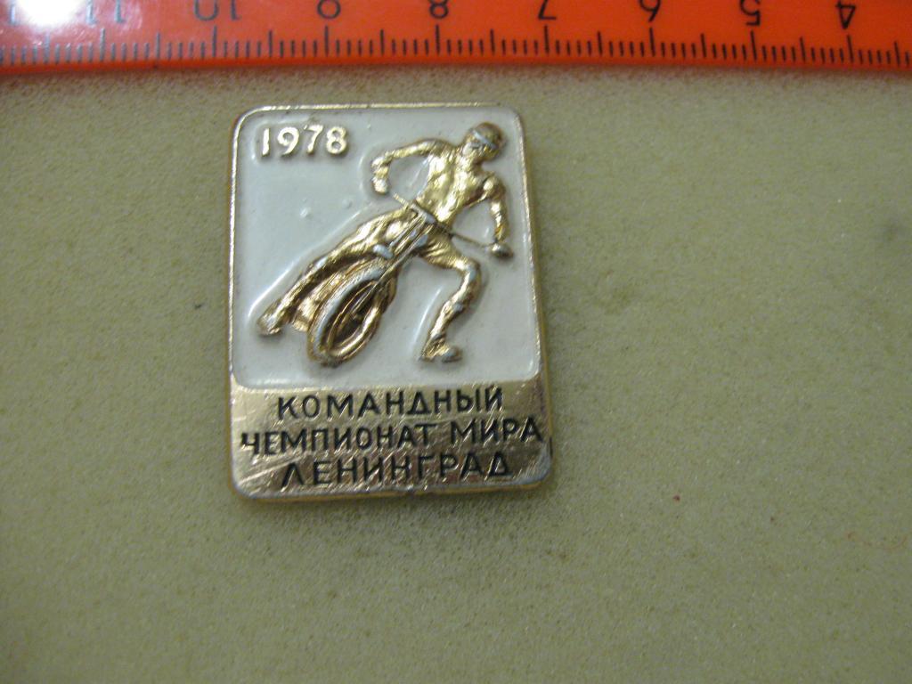 Мотоспорт. Командный Чемпионат мира . Ленинград-1978 . Мотоцикл.