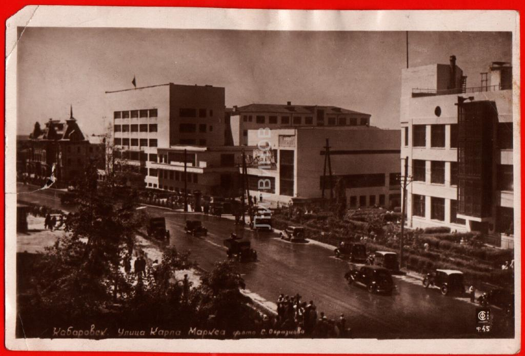28803 Хабаровск 1938 Улица Карла Маркса ретро автомобиль фото чистая