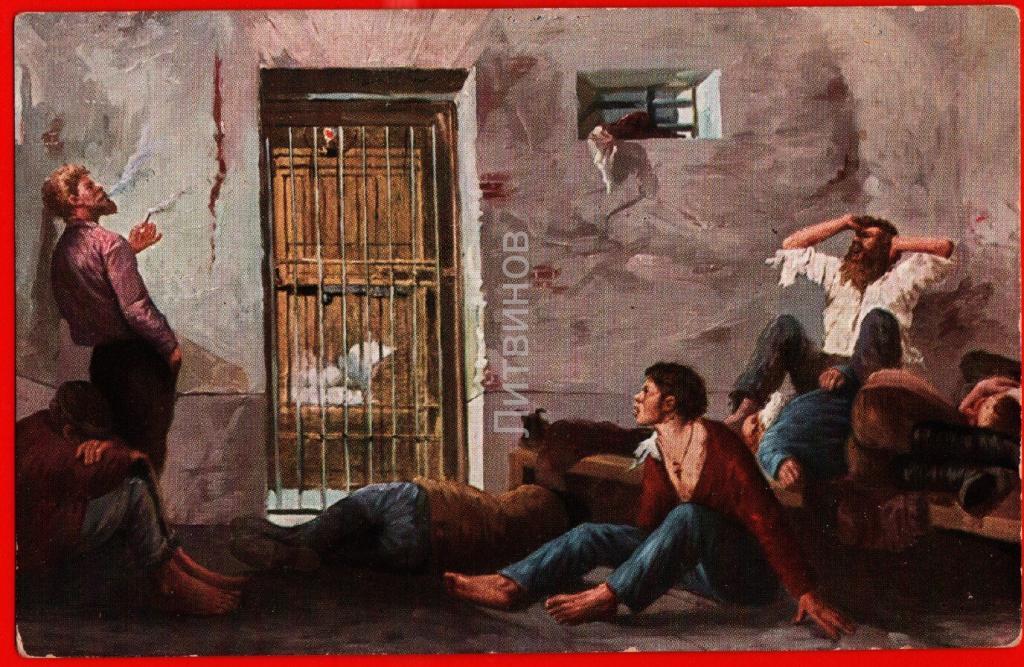 28821 Перов до 17 Утро в кутузке тюрьма правосудие заключенный уголовник курение Эгольф чистая