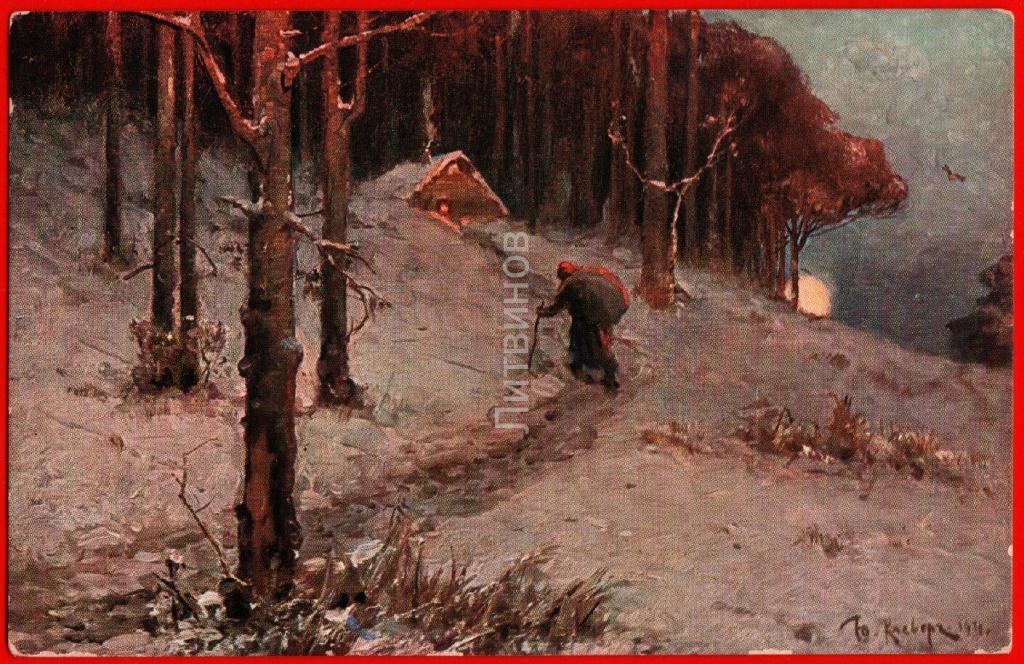 28820 Клевер до 17 Хижина знахарки колдунья ведьма старуха закат восход лес Ришар чистая
