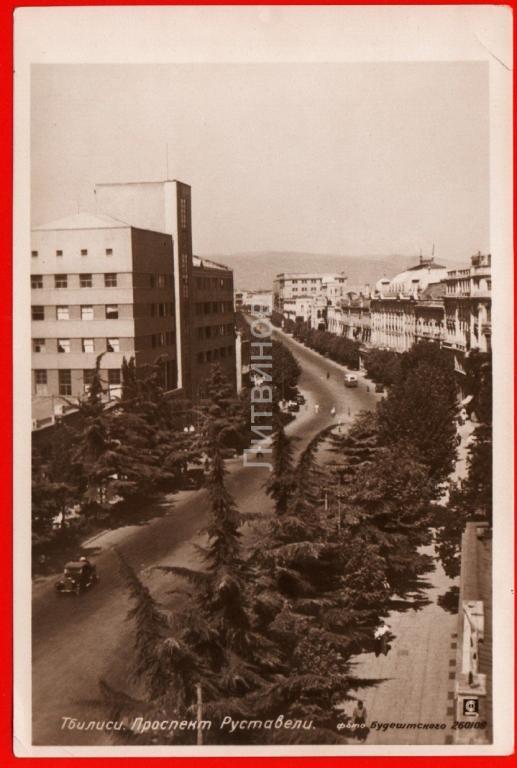 28356 Тбилиси 30-е Проспект Руставели Грузия фото Кавказ автомобиль ретро чистая