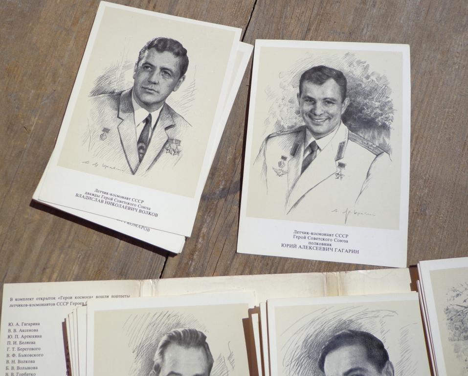 Набор открыток Герои Космоса Портреты Летчиков-Космонавтов СССР Героев Советского Союза 1977 год
