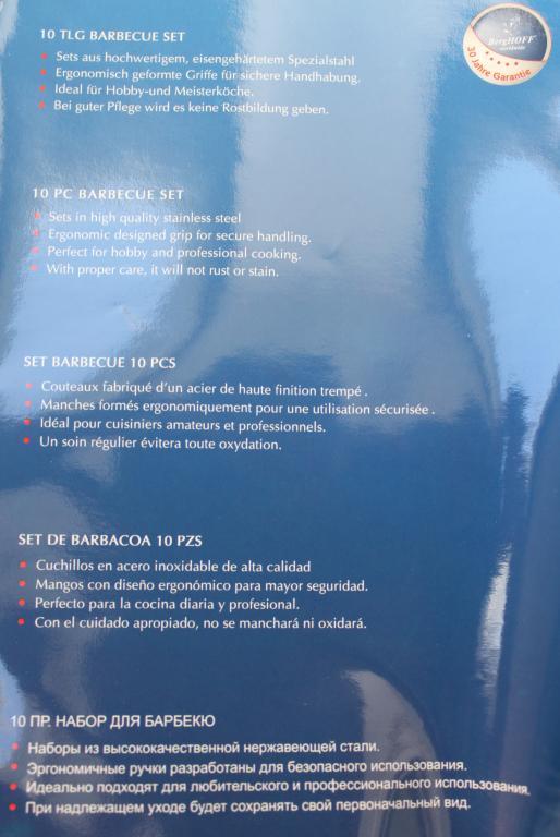 Набор для барбекю BergHOFF в кейсе. 10 предметов из нержавеющей стали.