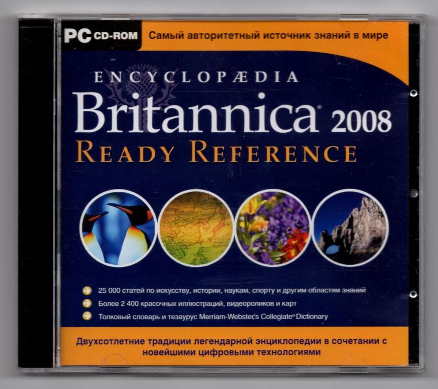 Encyclopaedia Britannica 2008 ● Новый диск ● 1CD