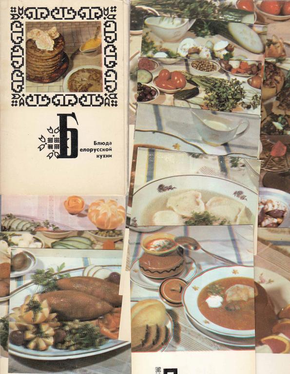 Открытки блюда белорусской кухни тип