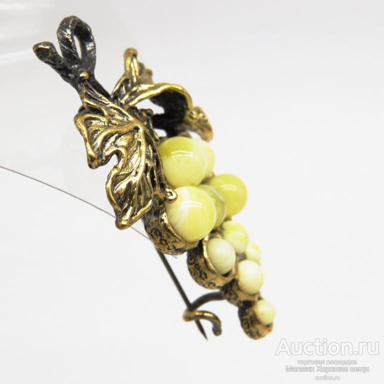 Брошь Виноград гроздь фрукты ягоды Бронза Янтарь желток брошка виноградная гроздь лоза Новая 2290