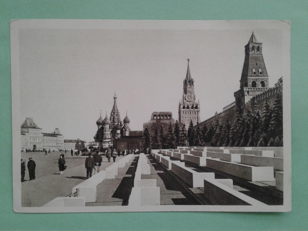 нарисовали открытка москва красная площадь 1947 изготовления используем