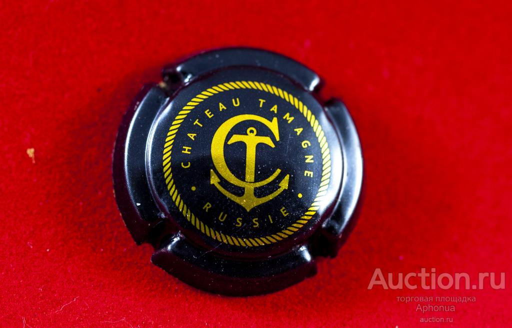 Пробка крышка плакетка шампанское шато тамань chateau tamagne премиальная марка игристое вино Кубань