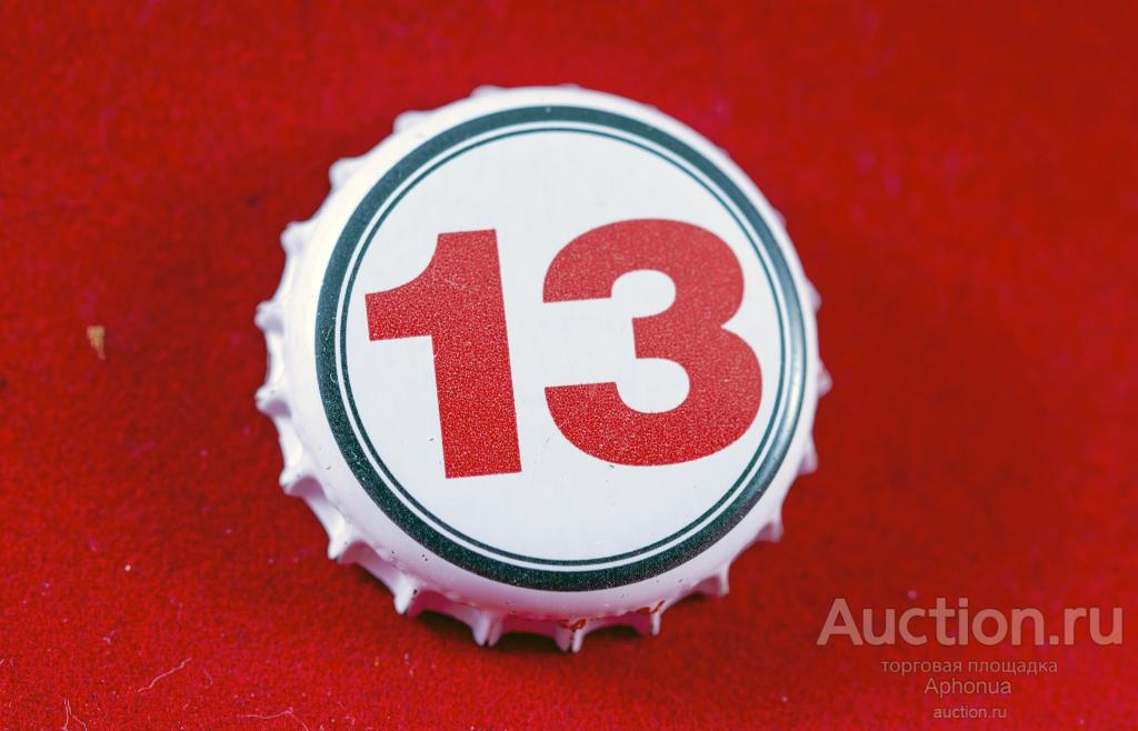 крышка пробка HOP HOUSE 13 пиво Ирландия Дублин Кронен-пробка Beer, Бирофилия, Хмельной Дом