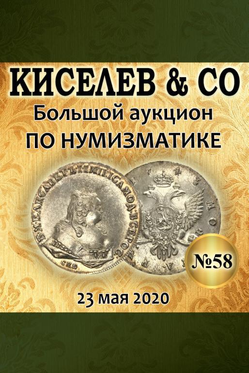 Полтина 1733 Анна Иоановна отличная сохранность ! #41