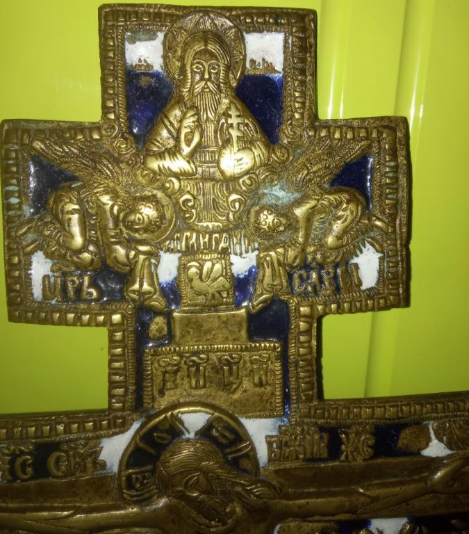 Крест распятие Христово. Эмали. Высокий рельеф! Сохранность!Оригинал!