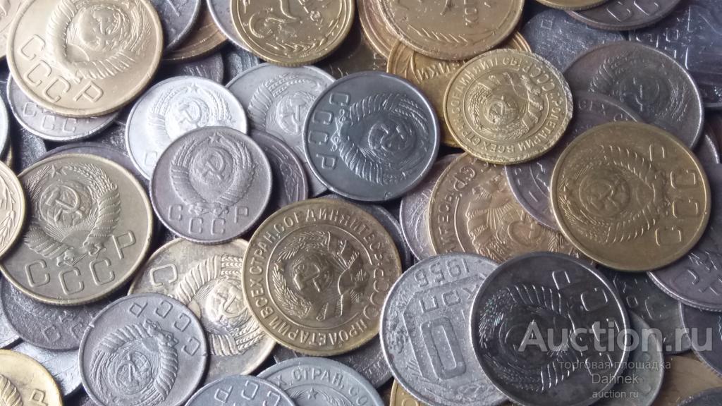 Ранние Советы 1926-1957г. 160 монет. С РУБЛЯ
