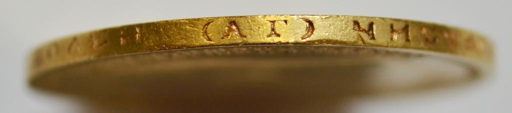 7 рублей 50 копеек 1897 год. АГ. Николай 2. ШТЕМПЕЛЬ. Золото. Вес 6.45 гр. Редкость