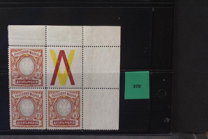 Чистые марки всего мира (**) ЛОТ G370