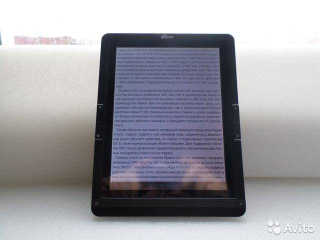 Ritmix RBK-499 - электронная книга на базе Android
