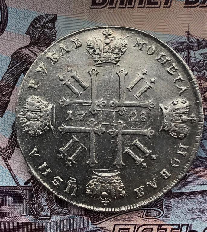 """1 рубль 1728 года """"Тип 1728"""" со звездой на груди. Аукцион с рубля! Пожизненная гарантия."""