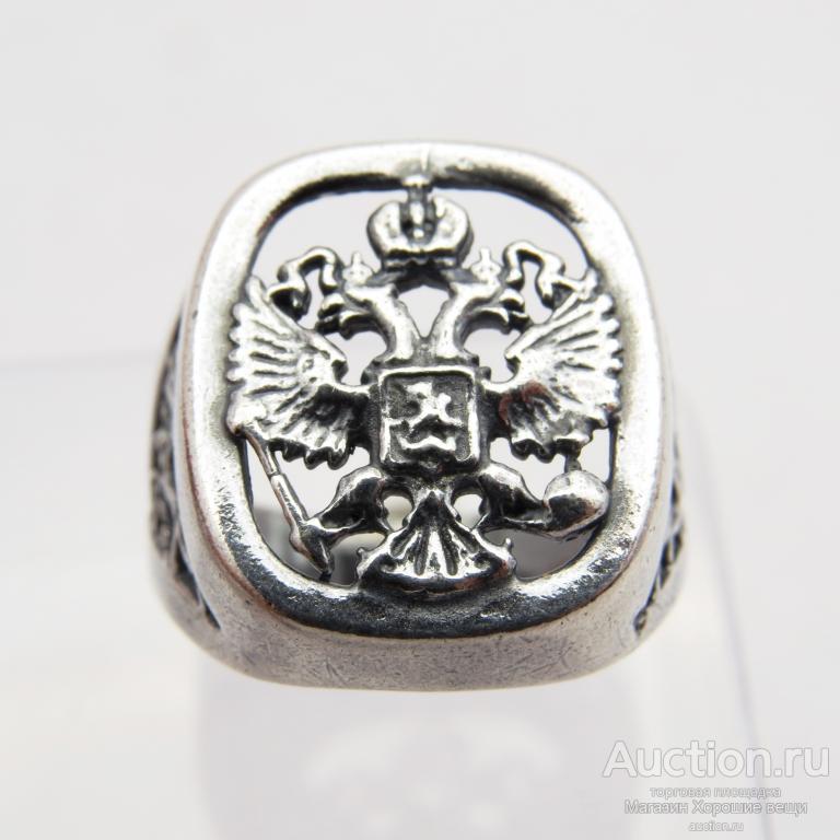 Печатка  Двуглавый Орёл посеребрение кольцо мужское Герб России 2287 Р21