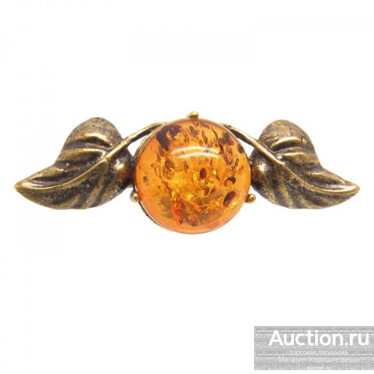 Изящная Брошь Вероника веточка ягоды Янтарь коричневый Балтийский латунь бронза брошка дешево 2229