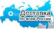 Турник-брусья Профи Люкс (с переворотом) Черный