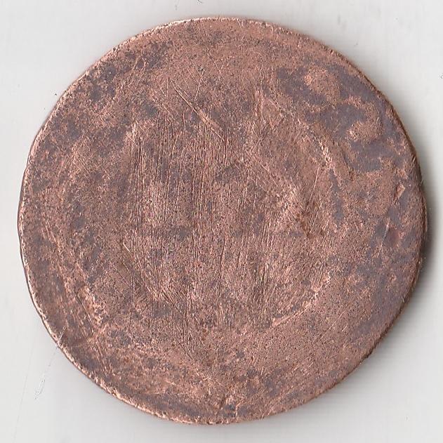 K10585 1744 Россия Деньга Денга