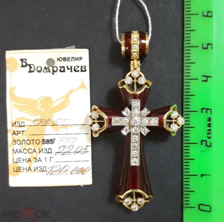 Великолепный крест Золото 750 проба Горячая эмаль Бриллианты Частная мастерская