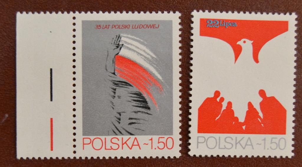 Польша 1979 год. 13-я национальная филателистическая выставка в Катовице MNH
