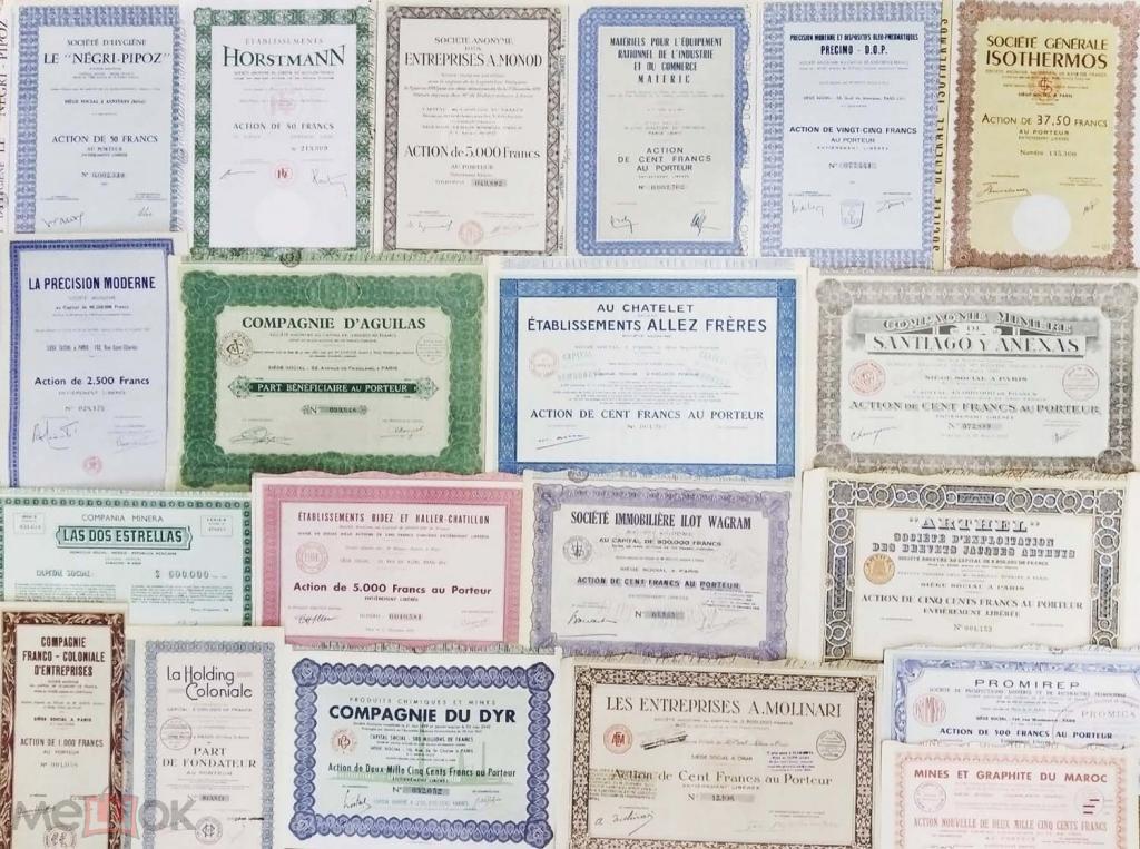 Коллекция 20 разных ценных бумаг с начала 20 века