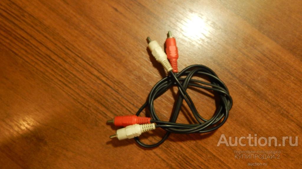Шнур-кабель соединитель к ауди(10)