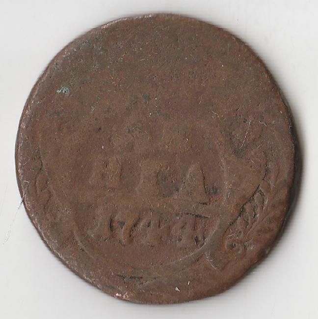 K10676 1744  Денга Деньга 1/2 копейки