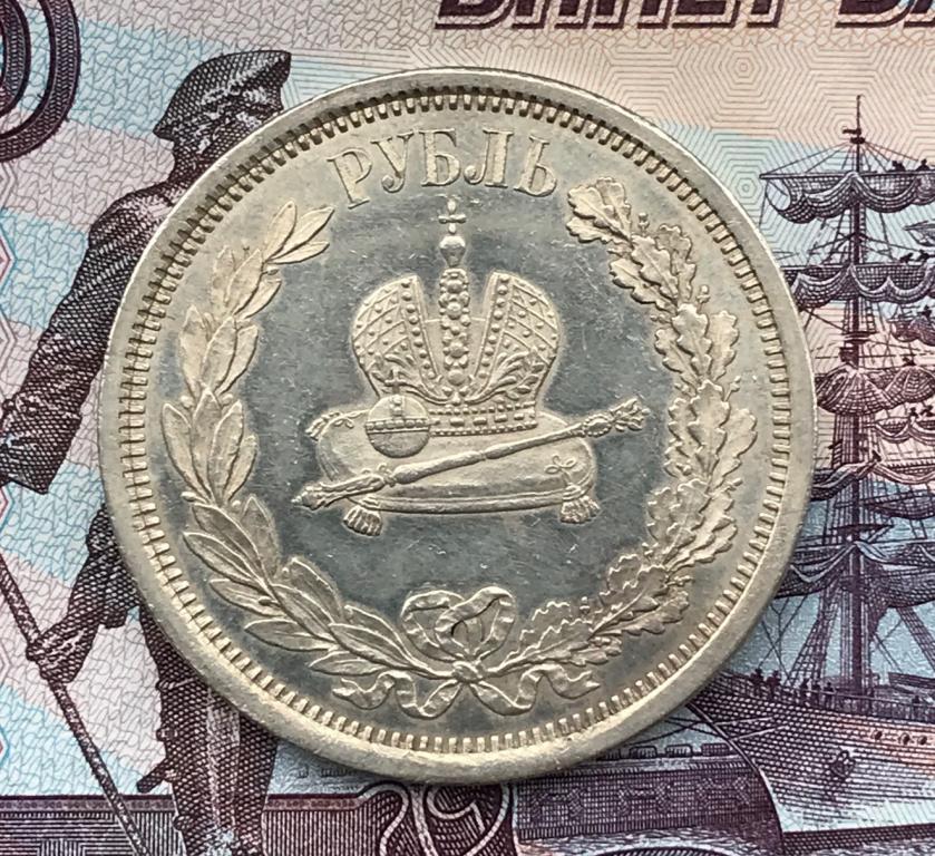 1 рубль 1883 года ЛШ «В память коронации Императора Александра III» (PL)